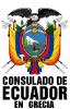 ecuadorNEW