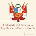 Embajada del Perú en la República Helénica