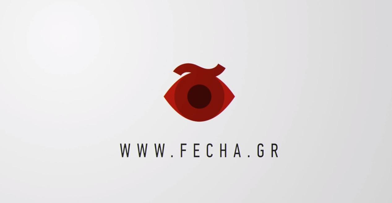 Δείτε το teaser trailer του Φεστιβάλ Ισπανόφωνου Κινηματογράφου