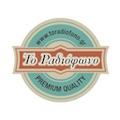 to_radiofono_logo